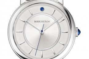 Baselworld 2013: la trs pure pure de Boucheron